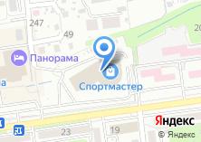 Компания «Город туманов» на карте