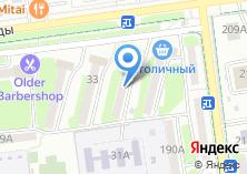 Компания «Верицепт» на карте