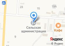 Компания «Отдел по управлению территорией с. Сокол» на карте