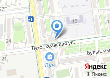 Компания «312» на карте