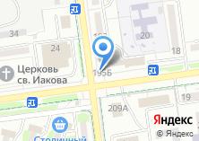 Компания «Книголюб» на карте