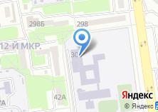 Компания «Школа №26» на карте