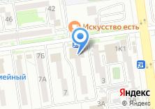 Компания «Приморский кондитер» на карте