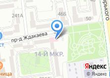 Компания «МРТ Эксперт» на карте