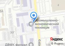 Компания «Сахалинский промышленно-экономический техникум» на карте