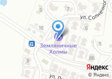 Компания «ЕМС Логистикс» на карте