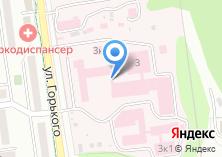 Компания «Поликлиника Сахалинский областной онкологический диспансер» на карте