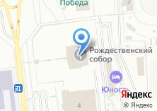 Компания «Строящееся административное здание по ул. Максима Горького» на карте