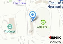 Компания «Федерация спортивной борьбы Сахалинской области» на карте