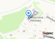 Компания «Управление администрации Корсаковского городского округа» на карте