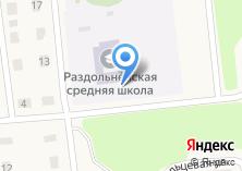 Компания «Раздольненская средняя школа им. В.Н. Ролдугина» на карте