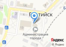 Компания «Федеральная кадастровая палата Росреестра по Калининградской области» на карте