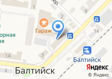 Компания «Гринда» на карте