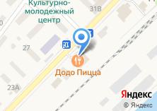 Компания «Ателье №3» на карте