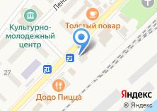 Компания «Бекор» на карте