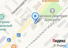 Компания «Восьмёрка» на карте