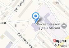 Компания «Балтийская центральная городская библиотека им. В.Г. Белинского» на карте