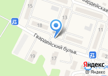 Компания «Продуктовый магазин на Гвардейском бульваре» на карте