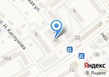 Компания «Офисные Системы» на карте