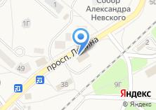 Компания «Магазин товаров для детей» на карте