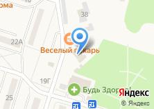 Компания «Continental» на карте