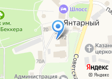 Компания «Салон янтаря на Советской» на карте