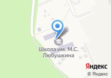 Компания «Детская школа искусств Янтарного городского округа» на карте