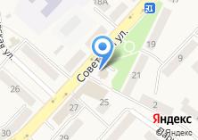 Компания «У ивы» на карте