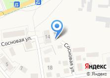 Компания «Строящийся жилой дом по ул. Сосновая» на карте