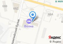 Компания «Вояж-СВ» на карте