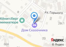 Компания «Дом Сказочника» на карте
