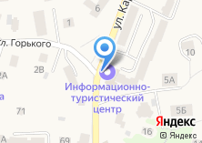 Компания «Мышеловка» на карте