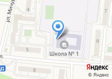 Компания «Аника» на карте