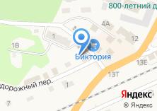Компания «Ладушкинское почтовое отделение» на карте