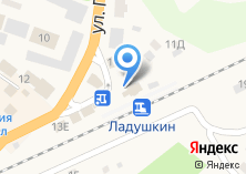 Компания «Ладушкин» на карте