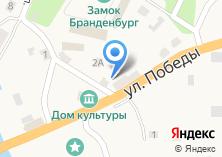 Компания «Продуктовый магазин на ул. Победы» на карте