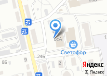 Компания «СК» на карте