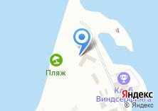 Компания «Калининградский областной яхт-клуб» на карте