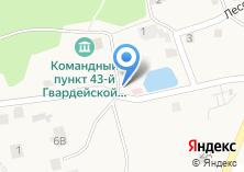 Компания «Холмогоровский фельдшерско-акушерский пункт» на карте