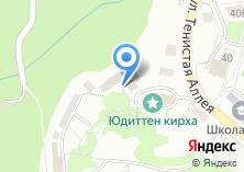 Компания «Свято-Никольский женский епархиальный монастырь» на карте