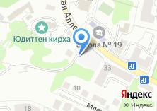 Компания «Йога-студия Сергея Афонина» на карте