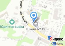 Компания «Начальная школа №19» на карте