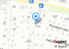 Компания «Мини» на карте