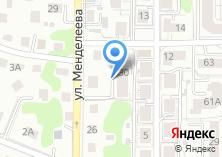 Компания «Сток-центр на ул. Менделеева» на карте