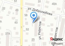 Компания «Lumos» на карте