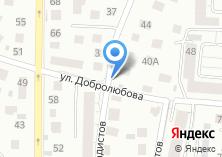 Компания «Арба» на карте