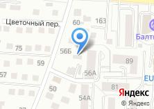Компания «А4 ФОРМАТ» на карте