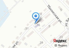 Компания «Детский сад №4» на карте