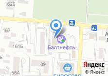 Компания «АЗС Балтнефть» на карте
