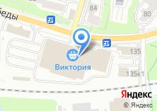 Компания «Магия кухни» на карте